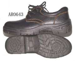 safety shoes AR0643