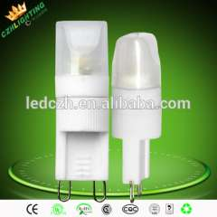 CE Rohs certificate 1w G9 led light with milky cover