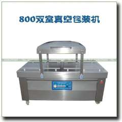 DZ800 / 2S automatic vacuum packaging machine