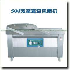 DZ500 / 2S vacuum packaging machine