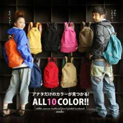 Anello candy solid color cotton washed canvas backpack