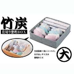 High quality bamboo charcoal bra underwear large 7 grid storage box (11L)