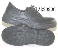 safety shoes AR2090C
