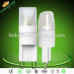 2016 new product G9 led bulb lighting with milky cover