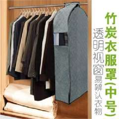 Three-dimensional charcoal dust cover clothes holding