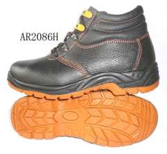 safety shoes AR2086H