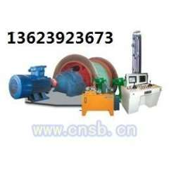 Explosion winch
