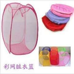 Color Network laundry basket foldable