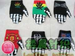 Red-yellow-green marijuana leaf | Manchester United team | Australian flag logo jacquard care palm