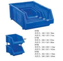 Plastic Recycle Storage Box #0609