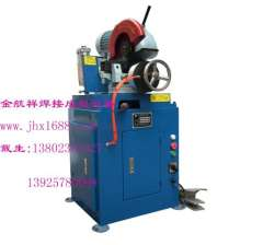 Tube Forming Equipment