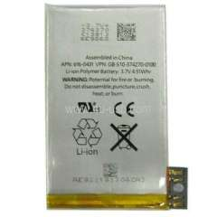 Replacement Battery for iPhone 3G
