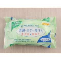 Japan imported SOAP-150 g cosmetic whitening wash (011125)