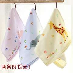 100% cotton baby towel loop pile baby double layer face towel super soft thick 26 80