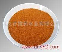 Supply of water purification agent PAFC