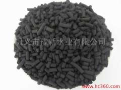 Supply of coal quality particles activated carbon column