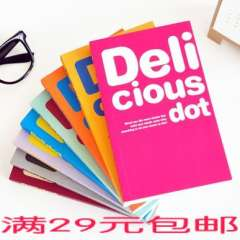 Korea stationery delicious dot brief notepad 150