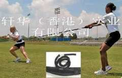 Anti-resistance Exercise Rope