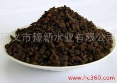 Supply of oxygen scavenger filter sponge iron at room temperature
