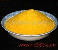 Supply of polymeric aluminum ferric chloride | Polymeric aluminum ferric chloride liquid