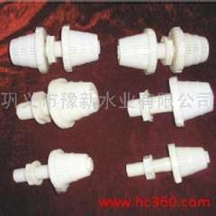 Supply and drainage cap | Water cap filter cap filter head
