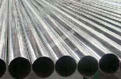 Supply Liuzhou alloy tube manufacturers supply factory direct