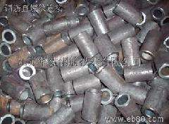 Supply of special precision steel sleeve