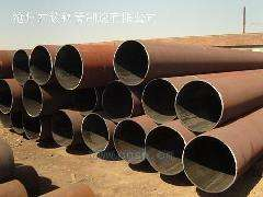 Supply Tianjin Seamless Steel Pipe where wholesale
