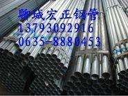 Xi'an supply cold-rolled precision steel wholesale supplier