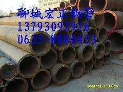 Supply GB8163 transmission fluid with seamless steel pipe