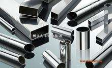 Stainless steel rectangular tube prices, rectangular pipe how much money one ton