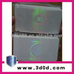pvc card free sample
