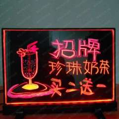 Tb4030-K electronic handwritten fluorescence plate / fluorescent plate colorful shine