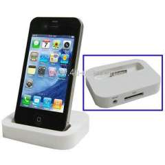 Charger Station for iPhone 4