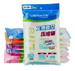 Thick vacuum compression bags quilt pouch | 70 * 100 large one loaded
