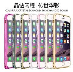 Case iPhone luxury bumper with buckle COTEetCI