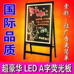 LED fluorescent Board | Support integrated ad Board | Electronic screen