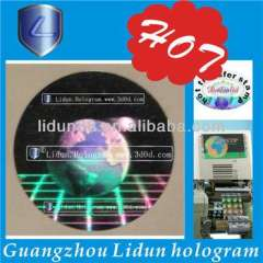 Selling all kinds of 3d holographic printing