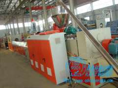 PVC wood flooring machinery