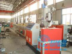 PP-R pipe production line / PPR pipe equipment / PPR pipe production machinery
