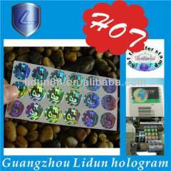 3d OEM film transparent hologram easy to see through