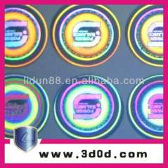 paypal-available 2d 3d laser round hologram sticker in 2012