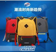 American Tourister fashion spell color schoolbag travel backpack