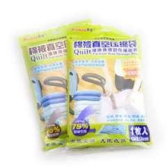 Quilt vacuum compression bags | vacuum bags thicker garment finishing | Storage Bag