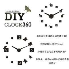 II DIY stereo digital clock - Butterfly Bird Edition