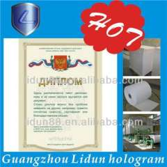 Supply all kinds of hologram certificate, color certificate printing with hologram, certificate hologram printing