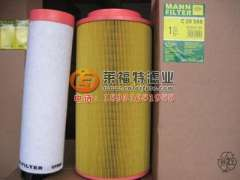 C20500 German MANN air filter prices and quotes