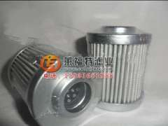 FC7008Q005BK Parker hydraulic oil filter, Parker filters