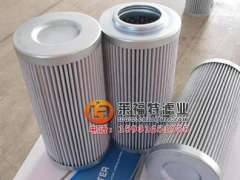 R928019552 Rexroth hydraulic oil filter, Rexroth filter