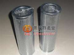 FP0653AA25H Vickers hydraulic oil filter manufacturers offer